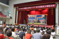 107學年度0830迎新暨親職教育活動