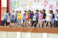 108學年度靖園文藝競賽集錦