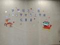1081228夢無限志工隊快樂成長營成果發表