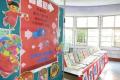 105學年度五年級主題書展與閱讀暨圖書館利用教育課