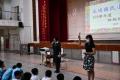 1091112品德教育講習