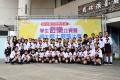 1091122彰化縣109學年學生直笛比賽