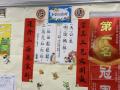 教室母語情境布置