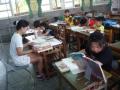 1051026學習成長班教學