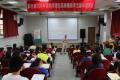 1060409教育優先區親職教育講座