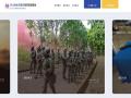 全民國防教育全球資訊網